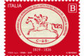 """POSTE ITALIANE  2^ emissione anno 2019 """" francobollo celebrativo del bicentenario della introduzione della Carta postale bollata del Regno di Sardegna"""" del 25.01.2019"""
