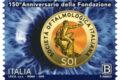 POSTE ITALIANE 25^ emissione anno 2019 del       23 Maggio di un francobollo dedicato alla Società oftalmologica italiana, nel 150° anniversario della fondazione
