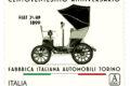 """POSTE ITALIANE 37^ emissione  del 04 luglio 2019 di un francobollo ordinario appartenente alla serie tematica """"LE ECCELLENZE DEL SISTEMA PRODUTTIVO ED ECONOMICO"""" dedicato alla FIAT, nel 120° anniversario della fondazione."""