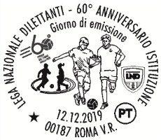 POSTE ITALIANE 69^ emissione  del 12 Dicembre  2019 di un francobollo dedicato alla Lega Nazionale Dilettanti, nel 60° anniversario della istituzione