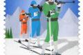 POSTE ITALIANE 5^ emissione  del 12 Febbraio 2020 di un francobollo dedicato al Campionato del mondo Biathlon 2020