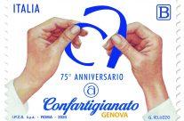 POSTE ITALIANE 49^  emissione  del 28 Settembre 2020  di un francobollo celebrativo della Confartigianato di Genova, nel 75° anniversario della fondazione