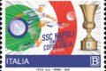 POSTE ITALIANE 65^  emissione  del 27 ottobre 2020  di un francobollo dedicato alla SS Napoli Calcio S.p.A squadra vincitrice della Coppa Italia 2020