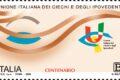 POSTE ITALIANE 64^  emissione  del 26 ottobre 2020  di un francobollo dedicato all'Unione italiana dei ciechi e degli ipovedenti nel centenario della fondazione