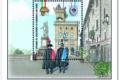 M.I.S.E. 27^ EMISSIONE di un francobollo celebrativo del distaccamento dei Carabinieri a San Marino nel centenario dell'insediamento