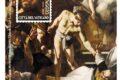 POSTE VATICANE 15^ EMISSIONE DEL 08 settembre 2021, di n.1 francobollo celebrativo il 450° anniversario della nascita di Caravaggio
