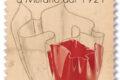 """M.I.S.E. 72^ EMISSIONE di un francobollo ordinario appartenente alla serie tematica """" le eccellenze del sistema produttivo ed economico"""" dedicato alla VENINI S.p.a., nel centenario della fondazione"""